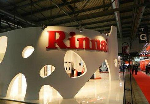 ООО «ОПЕН СЭЙЛС» — первый поставщик в Республику Беларусь отопительной техники крупнейшей на территории Юго-Восточной Азии японской газовая корпорации «Rinnai»