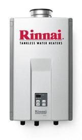 Газовые котлы Rinnai